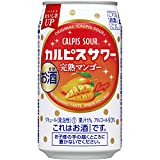 「カルピスサワー」 完熟マンゴー 缶 350ml
