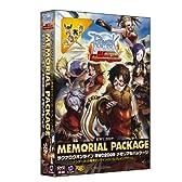 ラグナロクオンライン RWC2009 メモリアルパッケージ