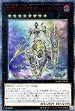 宵星の機神ディンギルス 20thシークレット 遊戯王 ダーク・ネオストーム dane-jp038