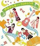 伊藤かな恵 First live tour 2012 ココロケシキ LIVE [Blu-ray] / 伊藤かな恵 (出演)