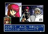「ファンタシースター コンプリートコレクション/SEGA AGES 2500シリーズ Vol.32」の関連画像