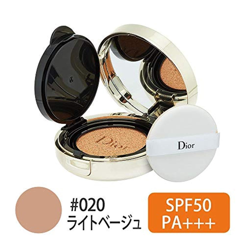 ディオール(Dior) ディオール プレステージ ル クッション タン ドゥ ローズ #020(ライトベージュ) 15g [並行輸入品]