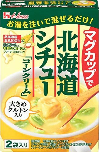 ハウス マグカップで北海道シチュー コーンクリーム