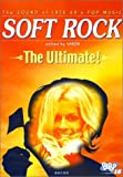 Bepop 16/SOFT ROCK The Ultimate!
