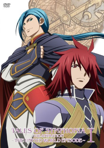 OVA テイルズ オブ シンフォニア THE ANIMATION 世界統合編 第1巻 DVD通常版