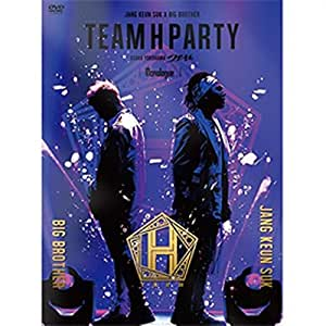 TEAM H PARTY 2016 「Monologue」[DVD]