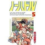 ノーハドル 5 (少年マガジンコミックス)
