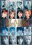 BOYS'STEP [DVD]