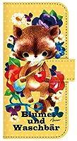 For au URBANO L01 l01 ストラップホール付 jiang おしゃれ かわいい 30-l01-ds0021 ダイアリーケース 手帳型 スマホケース milkchai アライグマ