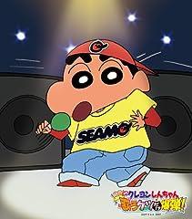 SEAMO「Cry Baby」のCDジャケット