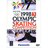 1998 Olympic Skating Competition Highlights [DVD] [Import]