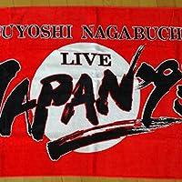 レア 長渕剛 JAPAN93 ツアーグッズ バスタオル