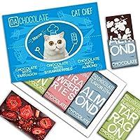 """DA CHOCOLATE お菓子のお土産CAT CHEF味チョコレートセット、イチゴ、タラゴン、アーモンド1箱3バー2×4 """"、各1Z"""