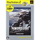ARMORED CORE -LAST RAVEN- PlayStation 2 the Best