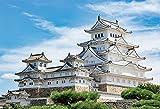 108ピース ジグソーパズル 新緑の姫路城(兵庫) ラージピース(26x38cm)