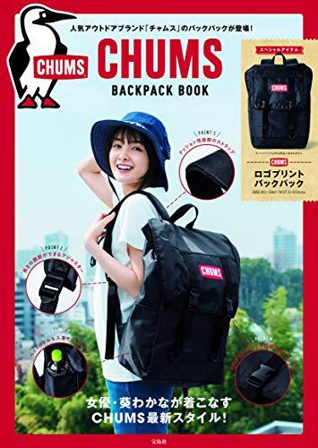 CHUMS BACKPACK BOOK (ブランドブック)