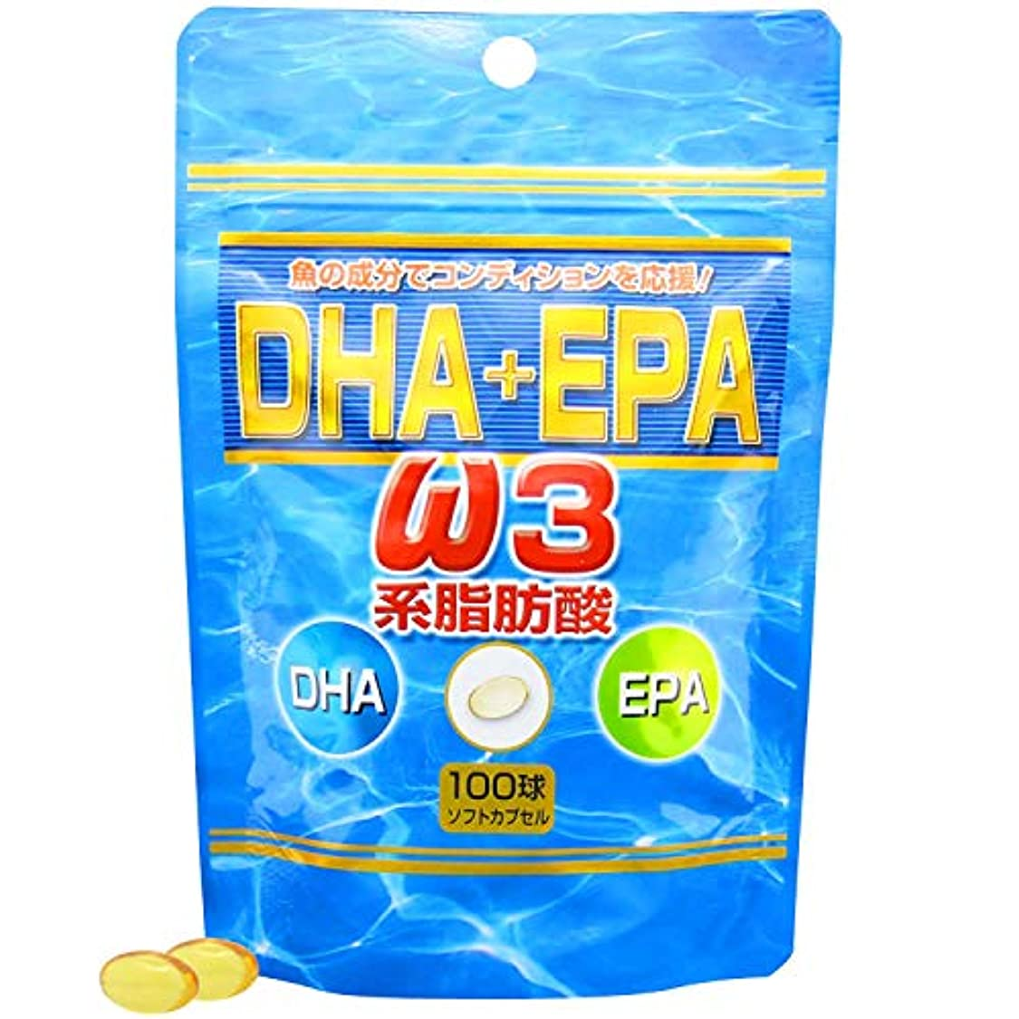 ディスカウントクリック原子炉ユウキ製薬 SP DHA+EPA 20-33日分 100球