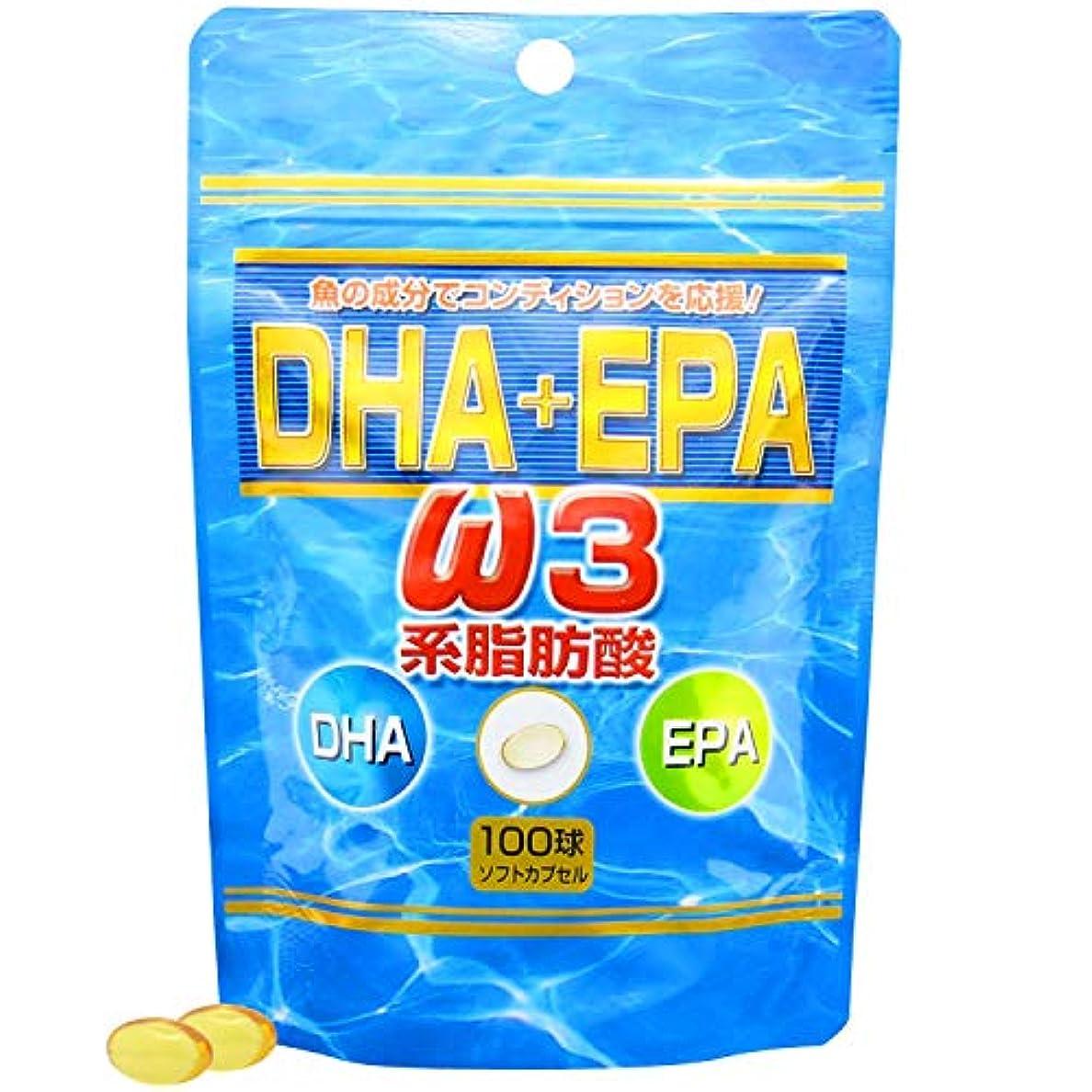 そっとタイトルあいにくユウキ製薬 SP DHA+EPA 20-33日分 100球