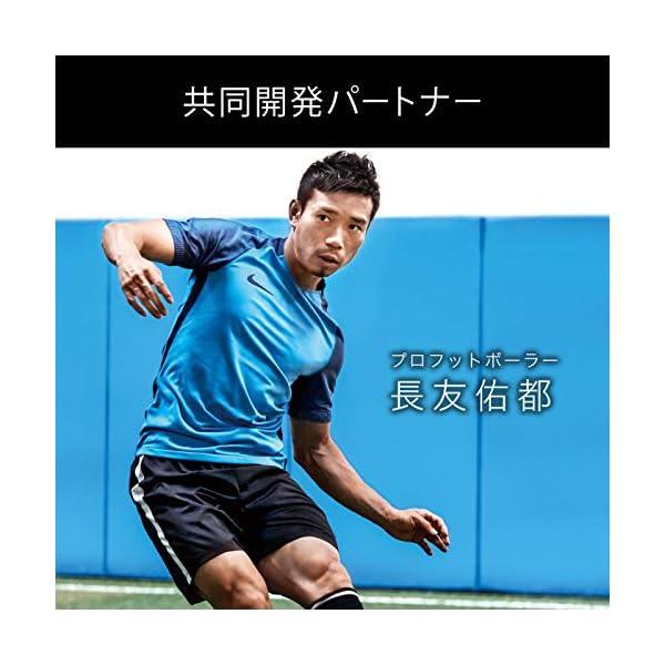 MTG 体幹トレーニングギア TAIKAN S...の紹介画像3