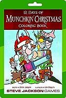 12 Days Of Munchkin Christmas Card Game [並行輸入品]