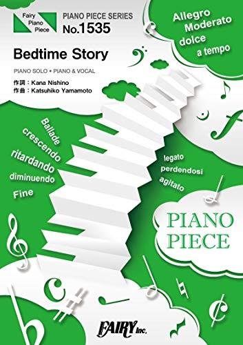 ピアノピースPP1535 Bedtime Story / 西...