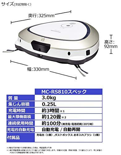 Panasonic(パナソニック)『ルーロMC-RS810』