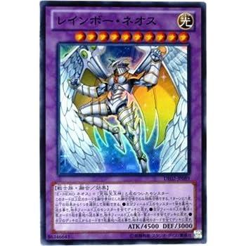 遊戯王 OCG レインボー・ネオス スーパーレア DE02-JP089