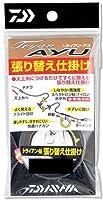 ダイワ  トライアンAYU-N HS 0.4