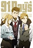 91Days VOL.4[SHBR-0400][Blu-ray/ブルーレイ]