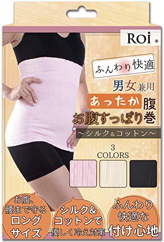 〔 Roi 〕 お腹すっぽり 腹巻 メンズ レディース 男女兼用 腹巻き ロングサイズ (ブラック)