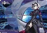 キャラクター万能ラバーマット Fate/Grand Order アヴェンジャー / ジャンヌ・ダルク [オルタ] 短辺約370×長辺約520×厚さ約2mm