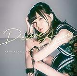 鬼頭明里2ndシングル「Desire Again」[初回限定盤]