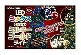クリスマス LEDストレートライト100球 いきなりミルキーゴールド グリーンコード