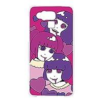 hare. Disney Mobile on SoftBank DM015K ケース クリア ハード プリント ハートA (hr-011) スマホケース ディズニーモバイル オン ソフトバンク スリム 薄型 カバー 全機種対応 WN-LC098840