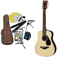 YAMAHA ミニアコースティックギター ミニギター11点セット JR2S JR-2S ヤマハ ミニ アコギ 入門 初心者 入門セット (NT)