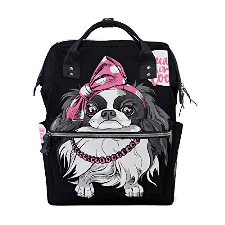 ママバッグ マザーズバッグ リュックサック ハンドバッグ 旅行用 可愛い犬柄 暗黑色背景 ファション