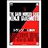 トランプ殺人事件 (ゲーム3部作) (創元推理文庫)