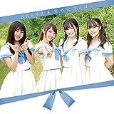 意外にマンゴー(DVD付)(TYPE-D)(通常盤)