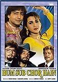 Hum Sab Chor Hain [DVD] [Import]