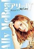 アリー my Love シーズン4 vol.4 [DVD]