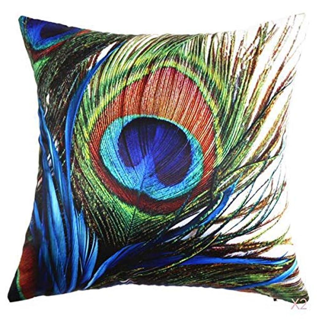 文字冗談で現実には45センチメートル家の装飾スロー枕カバークッションカバーヴィンテージ孔雀のパターン10