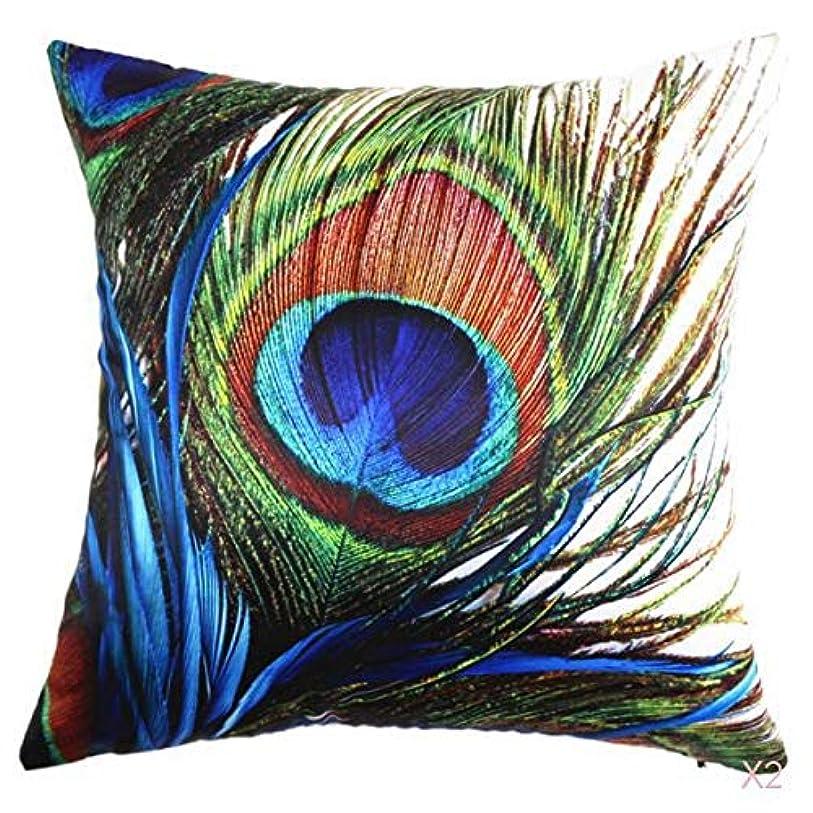祖先たっぷり不一致45センチメートル家の装飾スロー枕カバークッションカバーヴィンテージ孔雀のパターン10