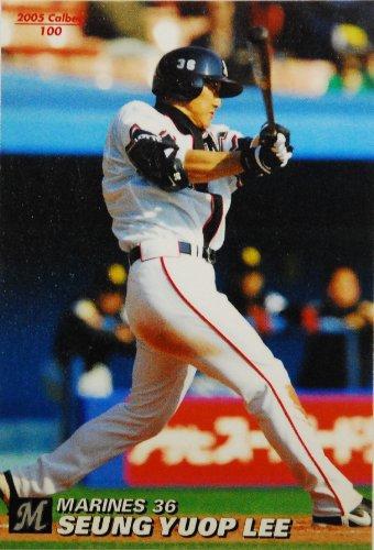 カルビー 野球カード 2005 100 イ・スンヨプ 千葉ロッテマリーンズ