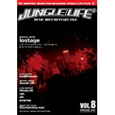 JUNGLE LIFE PLUS VOL.8 [DVD]