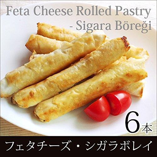 Elit フェタチーズ・シガラボレイ6本入り(Beyaz Peynirli Pisirilmis Sigara Boregi)