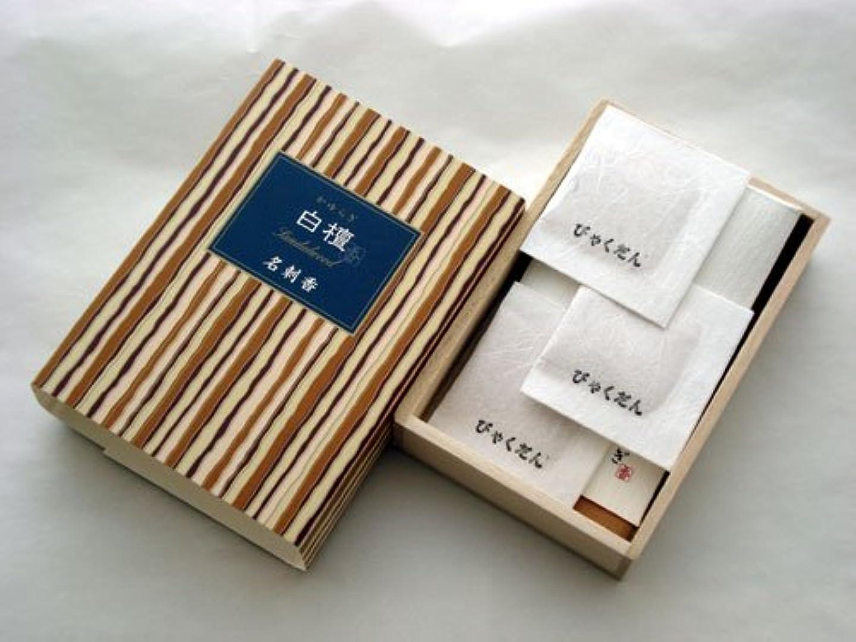 マットレスデータベース放散するかゆらぎ 白檀(びゃくだん) 名刺香 桐箱6入