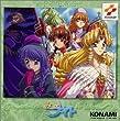 DORAMA CD「みつめてナイト」(3)復讐~REVENGE