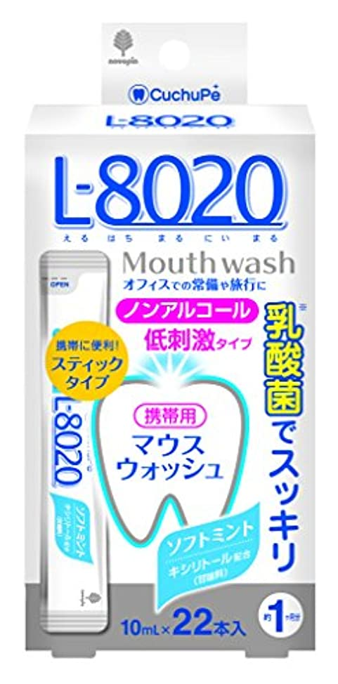 キャップ母性警告する紀陽除虫菊 マウスウォッシュ クチュッペ L-8020 ソフトミント (ノンアルコール) スティックタイプ 22本入 (個包装/携帯用)
