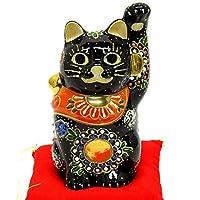 九谷焼 左手 招き猫 黒盛(座布団付)
