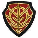 機動戦士ガンダム ジオンモール刺繍 ワッペンブローチ